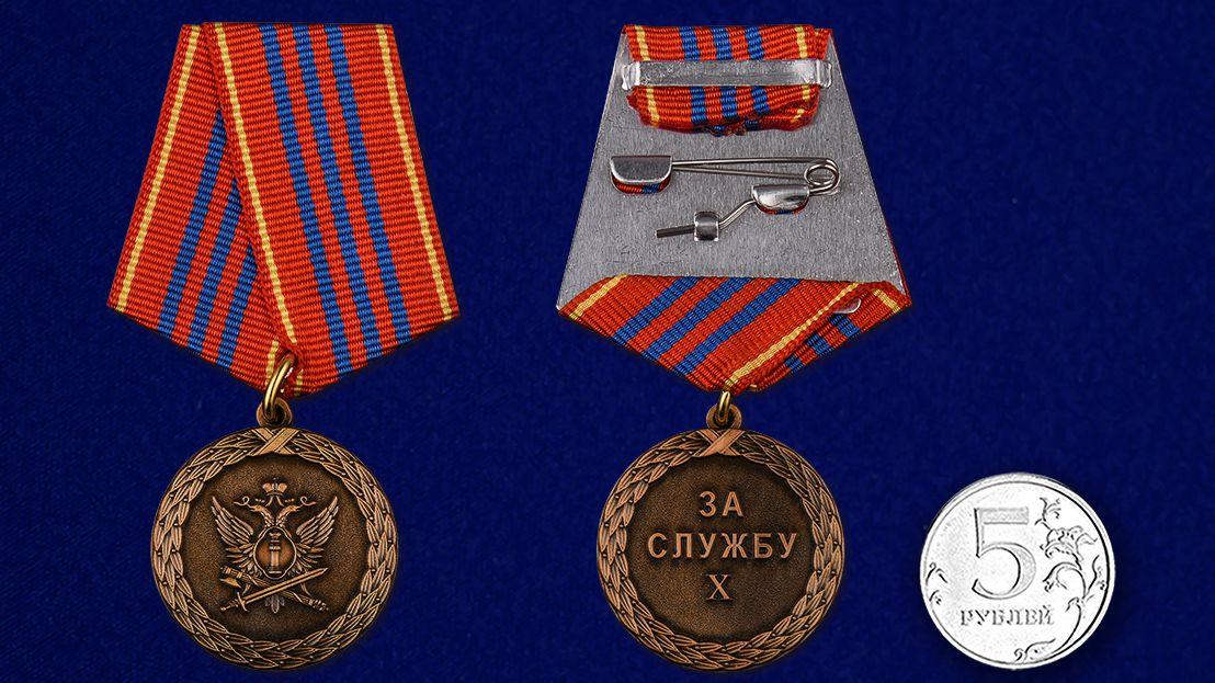 """Медаль """"За службу"""" 3 степени - сравнительный размер"""