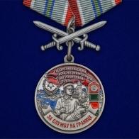 """Медаль """"За службу в Сортавальском пограничном отряде"""""""