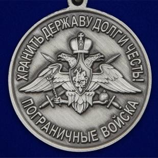 """Медаль """"За службу в Хичаурском пограничном отряде"""" - высокого качества"""