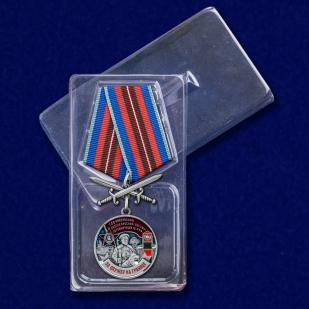 """Медаль """"За службу в Никельском пограничном отряде"""" с доставкой"""