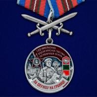 """Медаль """"За службу в Никельском пограничном отряде"""""""