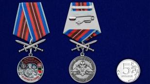 """Заказать медаль """"За службу в Никельском пограничном отряде"""""""
