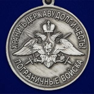 """Медаль """"За службу в Алакурттинском пограничном отряде"""" - отменное качество"""