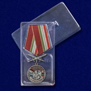 """Медаль """"За службу в Московском пограничном отряде"""" с доставкой"""