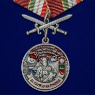 """Медаль """"За службу на границе"""" (117 Московский ПогО)"""