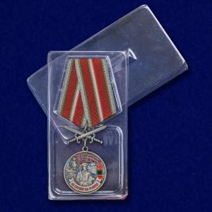 """Медаль """"За службу в Ишкашимском пограничном отряде"""" с доставкой"""