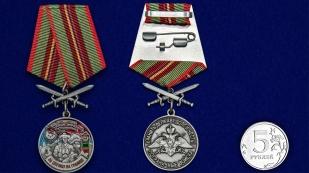 """Медаль """"За службу в Арташатском пограничном отряде"""" - сравнительный размер"""