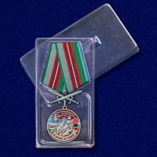 """Медаль """"За службу в Пржевальском пограничном отряде"""" - с доставкой"""