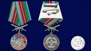 """Медаль """"За службу в Пржевальском пограничном отряде"""" - сравнительный размер"""