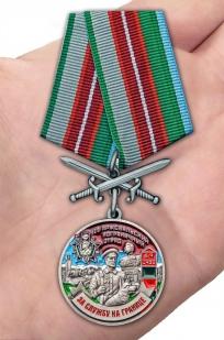 """Заказать медаль """"За службу в Пржевальском пограничном отряде"""""""