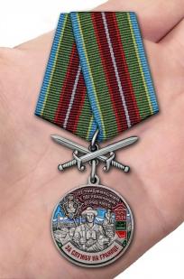 """Заказать медаль """"За службу в Чунджинском пограничном отряде"""""""