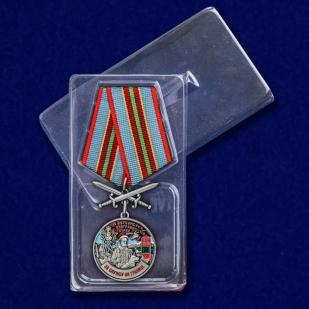 """Медаль """"За службу в Курчумском пограничном отряде"""" с доставкой"""