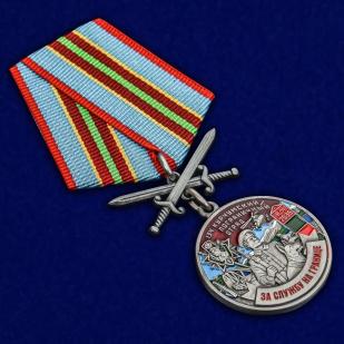 """Купить медаль """"За службу в Курчумском пограничном отряде"""""""