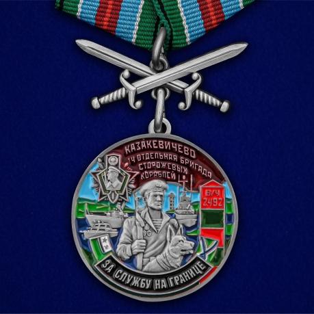 """Медаль """"За службу в 14-ой ОБрПСКР Казакевичево"""""""