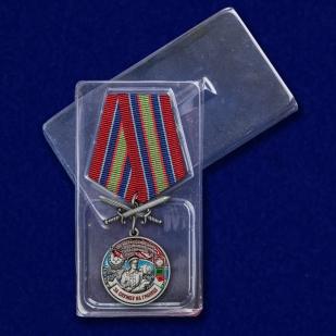 """Медаль """"За службу в Новороссийском пограничном отряде"""" с доставкой"""