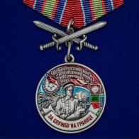 """Медаль """"За службу в Новороссийском пограничном отряде"""""""