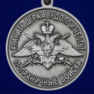 """Медаль """"За службу в Мургабском пограничном отряде"""" - высокое качество"""
