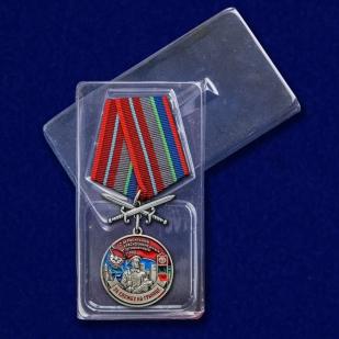 """Медаль За службу в Дербентском пограничном отряде"""" с доставкой"""