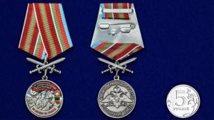 """Медаль """"За службу в Пришибском пограничном отряде"""" - сравнительный размер"""