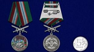 """Медаль """"За службу в Железноводском ПогООН"""" - размер"""