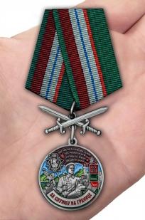 """Заказать медаль """"За службу в Железноводском ПогООН"""""""