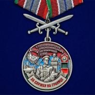 """Медаль """"За службу в Сосновоборском пограничном отряде"""""""