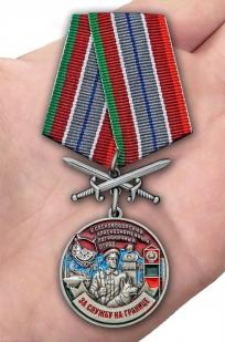 """Заказать медаль """"За службу в Сосновоборском пограничном отряде"""""""