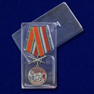 """Медаль """"За службу в Сахалинском пограничном отряде"""" с доставкой"""