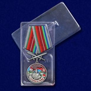 """Медаль """"За службу в Приаргунском пограничном отряде"""" - с доставкой"""