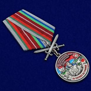 """Купить медаль """"За службу в Приаргунском пограничном отряде"""""""