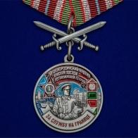 "Медаль ""За службу на границе"" (55 Сковородинский ПогО)"