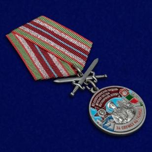"""Купить медаль """"За службу в Сковородинском пограничном отряде"""""""