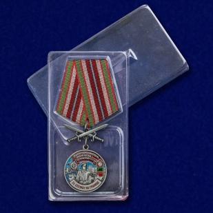"""Медаль """"За службу в Сковородинском пограничном отряде"""" с доставкой"""