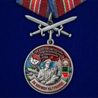 """Медаль """"За службу в Благовещенском пограничном отряде"""""""