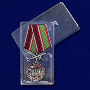 """Медаль """"За службу в Хасанском пограничном отряде"""" с доставкой"""