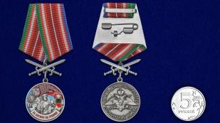 """Медаль """"За службу в Камчатском пограничном отряде"""" - сравнительный размер"""