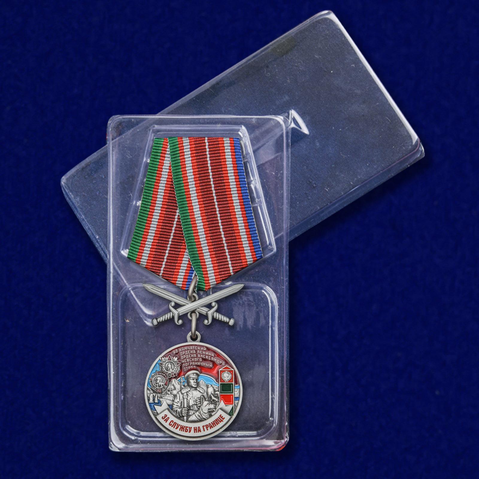 """Медаль """"За службу в Камчатском пограничном отряде"""" с доставкой"""