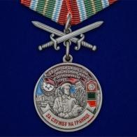 """Медаль """"За службу в Биробиджанском пограничном отряде"""""""