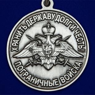 """Медаль """"За службу в Тахта-Базарском пограничном отряде"""" - в розницу и оптом"""