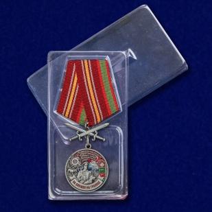 """Медаль """"За службу в Хабаровском пограничном отряде"""" с доставкой"""