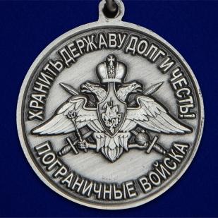 """Медаль """"За службу в Хабаровском пограничном отряде"""" - авторский дизайн"""