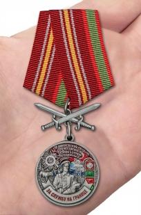 """Заказать медаль """"За службу в Хабаровском пограничном отряде"""""""