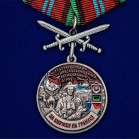 """Медаль """"За службу в Бахарденском пограничном отряде"""""""