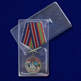 """Медаль """"За службу в Ребольском пограничном отряде"""" с доставкой"""
