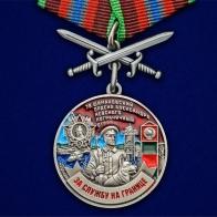 """Медаль """"За службу в Шимановском пограничном отряде"""""""