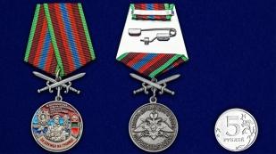 """Медаль """"За службу в Шимановском пограничном отряде"""" - сравнительный размер"""