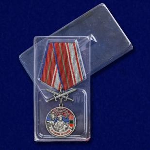 """Медаль """"За службу в Арктическом пограничном отряде"""" с доставкой"""