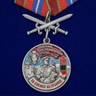 """Медаль """"За службу в Ошском пограничном отряде"""""""