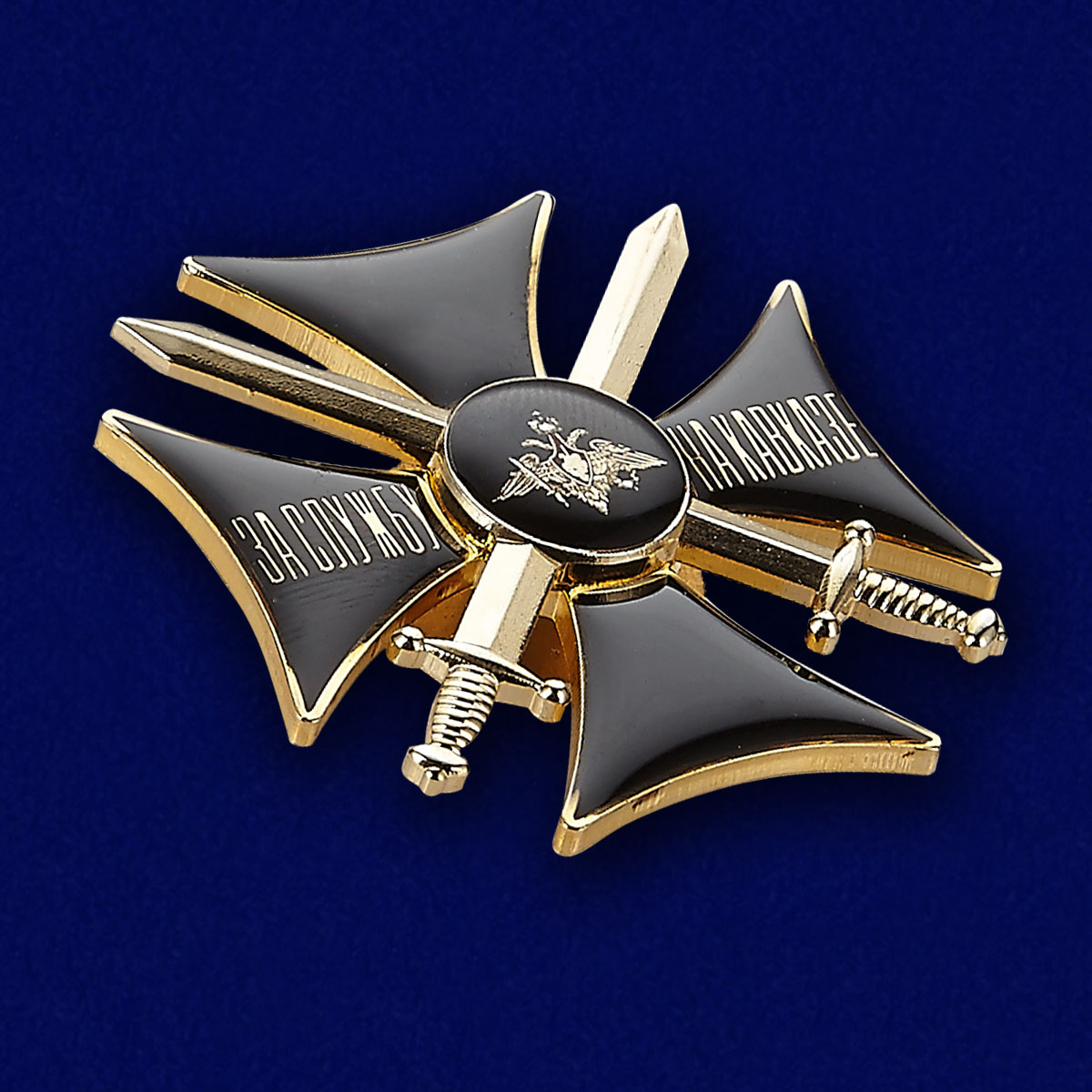 Купить медали России в Софрино