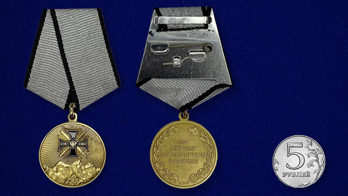 """Медаль """"За службу на Северном Кавказе"""" - сравнительный размер"""